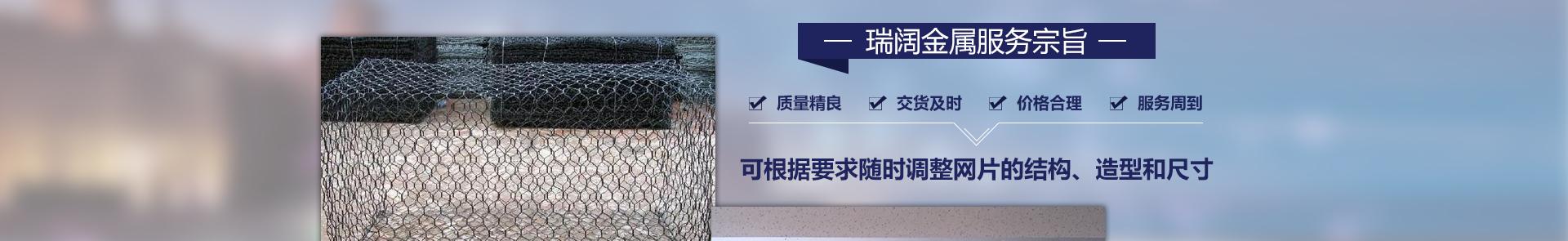 重庆隔离网