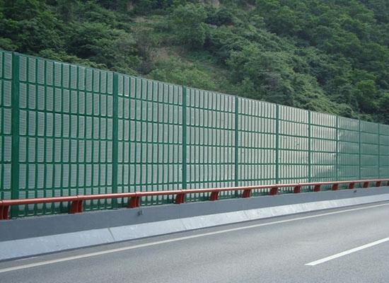 重庆公路声屏障